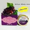 ครีมองุ่นหน้าใส BELLEZA เบลเลซ่าของแท้ ขายดีอันดับ1 ขนาด 7 กรัม Grape Cream