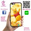 เคสโทรศัพท์ OPPO F1s หมีพูห์ น่ารัก เคสน่ารักๆ เคสโทรศัพท์ เคสมือถือ #1054