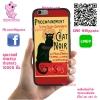 เคส OPPO A71 โลโก้ แมวดำ เคสสวย เคสโทรศัพท์ #1121