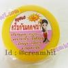 ครีมกันแดดพม่าหน้าขาว เนื้อสีชมพู กันน้ำ ควบคุมความมัน