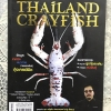 Thailand Crayfish Magazine Issue 2