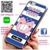 เคส ไอโฟน 6 / เคส ไอโฟน 6s หมี Chocco Teddy น้ำเงิน เคสน่ารักๆ เคสโทรศัพท์ เคสมือถือ #1113