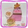 ครีมบิวตี้ทรี กันแดด ซันสกรีน กล่องสีชมพู Beauty3 Sunscreen Cream SPF50 ขนาด 5g.ของแท้ ราคาส่งขายถูก