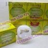 ครีมไข่มุกบัวหิมะผสมน้ำนมข้าว Happy กล่องสีเหลือง เนื้อสีขาว ขายส่งถูก