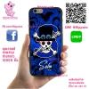 เคส Vivo V5 / V5s / V5 lite ซาโบ้ โลโก้โจรสลัด One Piece เคสโทรศัพท์ #1019