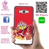 เคส ซัมซุง J5 2015 อุลตร้าแมน ตรุษจีน เคสน่ารักๆ เคสโทรศัพท์ เคสมือถือ #1134