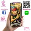เคสโทรศัพท์ OPPO F1s โซโร ดาบ เท่ๆ One Piece เคสโทรศัพท์ #1053