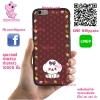 เคส ViVo Y53 ยางซิลิโคน หมาชิสุ มาการ็อง เคสน่ารักๆ เคสโทรศัพท์ เคสมือถือ #1122