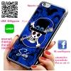 เคส ไอโฟน 6 / 6s ซาโบ้ โลโก้โจรสลัด One Piece เคสโทรศัพท์ #1019