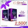 ลดน้ำหนัก Phyteney Best Extra 2 กล่อง ( 60 เม็ด)