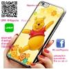 เคส ไอโฟน 6 / เคส ไอโฟน 6s หมีพูห์ น่ารัก เคสน่ารักๆ เคสโทรศัพท์ เคสมือถือ #1054