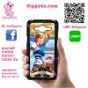 เคส ซัมซุง J2 Prime นามิ กลุ่มหมวกฟาง One Piece เคสโทรศัพท์ #1049