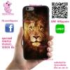 เคส ViVo Y53 ยางซิลิโคน สิงโต ศิลปะ เคสสวย เคสโทรศัพท์ #1332