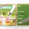 สบู่ยูไนซ์ สิว-ฝ้า ไวท์ เทนนิ่ง ( สูตรน้ำนมข้าวผสมโยเกิร์ต) ก้อนสีเขียว ของแท้ ขายถูก U NICE Whitening Soap