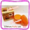 ครีมขมิ้นผสมน้ำผึ้ง Happy ครีมแก้สิว ครีมหน้าใส ครีมแฮปปี้กล่องสีส้ม เนื้อขมิ้นแท้ ขายส่งถูก Whitening Cream