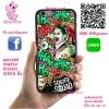 เคส ViVo Y53 ยางซิลิโคน โจ๊กเกอร์ Joker เคสเท่ เคสสวย เคสโทรศัพท์ #1430