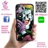 เคส OPPO A71 โจ๊กเกอร์ Joker เคสเท่ เคสสวย เคสโทรศัพท์ #1429