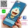 เคส ไอโฟน 6 / เคส ไอโฟน 6s โดเรม่อน ค็อปเตอร์ เคสน่ารักๆ เคสโทรศัพท์ เคสมือถือ #1230