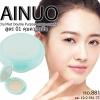 Ainuo Dry&Wet Double Purpose Press Powder แป้งซิมเมอร์ หน้าเป๊ะเรียบเนียน