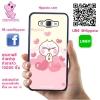 เคส ซัมซุง J7 2015 Twinkle Cat เคสน่ารักๆ เคสโทรศัพท์ เคสมือถือ #1177