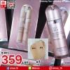 Ainuo Essential Source Whiten Snail BB Cream บีบีหอยทาก สำหรับผิวมัน