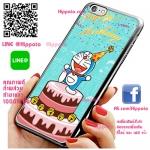 เคส ไอโฟน 6 / เคส ไอโฟน 6s โดเรม่อน เค้ก เคสน่ารักๆ เคสโทรศัพท์ เคสมือถือ #1027