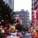 เที่ยวฮ่องกง เซินเจิ้น 3วัน2คืน โปรสุดใจ ราคาสะดุดตา ส.ค.59