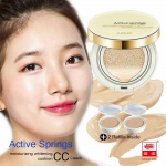 Ainuo Active springs water moisturizing whitening Cushion CC cream แถม2รีฟิว