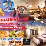 EXCLUSIVE HONGKONG 3D 2N ก.พ.-ธ.ค.59