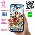 เคส ซัมซุง Grand 2 ลูฟี่ กลุ่มหมวกฟาง One Piece เคสโทรศัพท์ ซัมซุง #1002