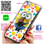 เคส ไอโฟน 6 / เคส ไอโฟน 6s มินเนี่ยน น่ารัก หัวใจ เยอะๆ เคสน่ารักๆ เคสโทรศัพท์ เคสมือถือ #1030
