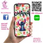 เคสโทรศัพท์ OPPO F1s สติช Ohana เคสน่ารักๆ เคสโทรศัพท์ เคสมือถือ #1006