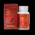 ABO X เอบีโอ-เอ็กซ์ ล้างสารพิษ ดีท็อกซ์เลือด ส่งฟรี EMS