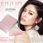 AINUO Rose Whitening Flawless Petal Pressed Powder No.8936-3 แป้งทาหน้า ไอโน โรส ไวเทนนิ่ง ฟลอเลส เฟทอล เพรส พาวเดอร์