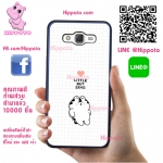 เคส ซัมซุง J7 2015 แมวหัวใจ เคสน่ารักๆ เคสโทรศัพท์ เคสมือถือ #1181