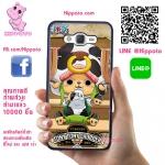 เคส J7 2016 ช็อปเปอร์ ใส่เสื้อวัวน้อย One Piece เคสโทรศัพท์ ซัมซุง #1042