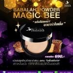 Babalah Magic Bee Powder 6 ตลับ (No.01 สำหรับผิวขาว-เหลือง)