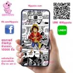 เคส ซัมซุง Grand 2 ลูฟี่ มังงะ One Piece เคสโทรศัพท์ ซัมซุง #1028