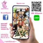 เคสวันพีช ลูฟี่ กลุ่มหมวกฟาง เท่ๆ เคสโทรศัพท์ ซัมซุง J5 2016 #1023