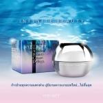 HyBeauty Abalone Beauty Cream Deluxe ไฮบิวตี้ อบาโลน บิวตี้ ครีม ดีลักซ์ ขนาด 50 กรัม 1 กล่อง ส่งฟรี ems