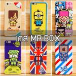 เคส MR.BOX สำหรับ iPhone 5/5s/SE