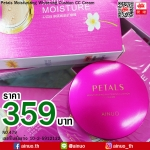 Ainuo Petals Moisturizing Whitening Cushion แถม1รีฟิว