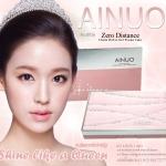 AINUO Rose Whitening Flawless Petal Pressed Powder No.8936-2 แป้งทาหน้า ไอโน โรส ไวเทนนิ่ง ฟลอเลส เฟทอล เพรส พาวเดอร์