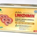 Linhzhimin หลินจือมิน เห็ดหลินจือแดง 60 แคปซูล ส่งฟรี EMS