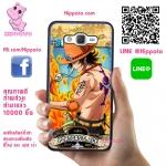 เคส ซัมซุง Grand 2 เอส หมัดไฟ One Piece เคสโทรศัพท์ ซัมซุง #1043