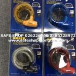 Solex Cable Lock 3315 โซเล็กซ์เคเบิ้ลล็อค สลิงยาว 1.5เมตร ราคา 240บาท ร้าน SAFE SHOP คลองถม