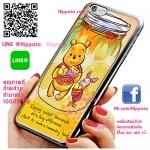 เคส ไอโฟน 6 / เคส ไอโฟน 6s หมีพูห์ เคสน่ารักๆ เคสโทรศัพท์ เคสมือถือ #1003