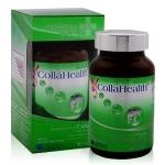 Collahealth Collagen คอลลาเจนบริสุทธิ์ คอลลาเฮลท์ (100 เม็ด) ส่งฟรี EMS