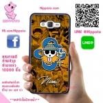 เคสนามิ โลโก้โจรสลัด One Piece เคสโทรศัพท์ ซัมซุง J5 2015 #1021