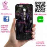 เคสโทรศัพท์ OPPO F1s โจ๊กเกอร์ Joker เคสเท่ เคสสวย เคสโทรศัพท์ #1409